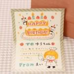 birthdaycard-kodomo